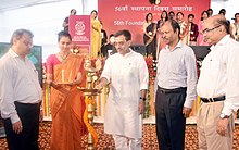 The Minister of State for Human Resource Development, Shri Upendra Kushwaha at the 56th NCERT foundation day celebrations, in New Delhi.jpg