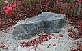 The Pike Stone, Lisburn - geograph.org.uk - 634891.jpg