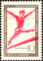 The Soviet Union 1970 CPA 3870 stamp (Gymnastics, Ljubljana, SR Slovenia, SFR Yugoslavia).png