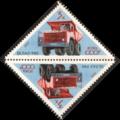 The Soviet Union 1971 CPA 3999 stamp (BelAZ-540 Tipper Truck) tete-beche.png