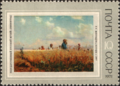 The Soviet Union 1971 CPA 4056 stamp (Busy Time for the Mowers, by Grigoriy Myasoyedov).png