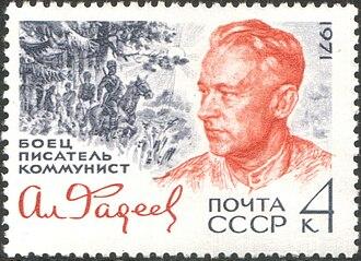 Alexander Fadeyev (writer) - Soviet stamp featuring Fadeyev.