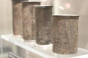 Vicarello Cups - Vicarello Cups (Museo Nazionale Romano)