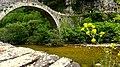 The bridge of Kokoras in Tsepelovo.jpg