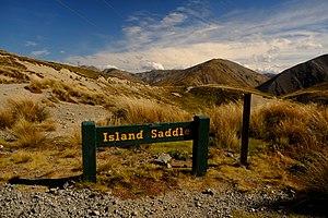 Island Saddle - Island Saddle