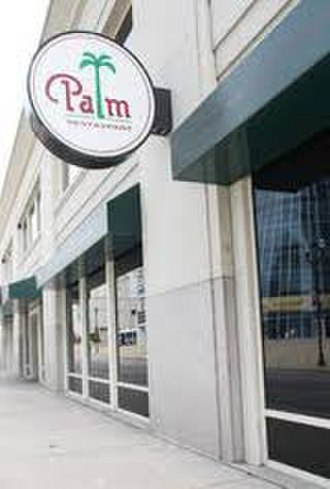 The Palm (restaurant) - The Palm in downtown Nashville, TN