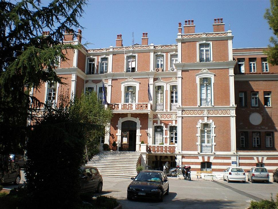 Thessaloniki prefecture building