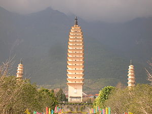 Three Pagodas - The Three Pagodas, taken from the entrance