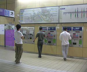 Seoul Metropolitan Subway stations - Ticket Machines - Seoul, South Korea