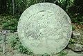 Tikal Altar V (9791248374).jpg