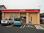 Toki ekimae Post office.jpg
