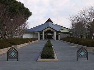 Chiran Peace Museum for Kamikaze Pilots - Chiran Peace Museum for Kamikaze Pilots