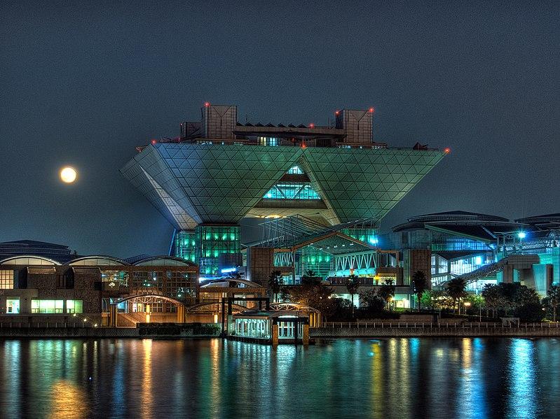 File:Tokyo Big Sight at Night.jpg