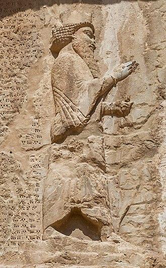 Achaemenid conquest of the Indus Valley - Darius I on his tomb.