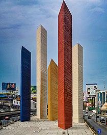 Torres de Satélite - 2.jpg