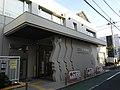 Toshima city Mejiro library 20181002 1607.jpg