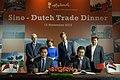 Trade Dinner (10900632704).jpg
