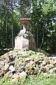 Trembowla pomnik Zofii Chrzanowskiej 2010 1.jpg