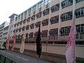 TsuenWanChiuChowPublicSchool.jpg