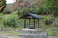 Tsujidou-mihara-04.jpg