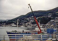 Tsushima1WP.jpg