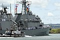 Tugboat escorts ROKS Yang Monchoon (DDH 973) into Pearl Harbor.jpg