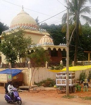 Tumkur - Image: Tumkuru. Balasankri