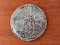Tunisian rial of Mahmud II 1233 AH - 1817-1818 AD obverse.jpg