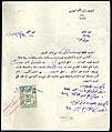 Turkey document with 10Pi proportional fee revenue Sul. 4746.jpg