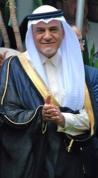 200px-Turki_bin_Faisal_Al_Saud.jpg