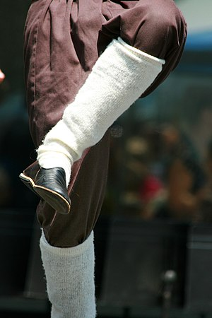Turkish trousers - Turkish Trousers