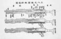 Type38mgimage.png