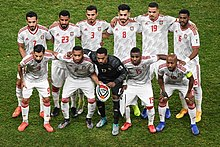 UAE&AUS 20190125 Asian Cup 6.jpg