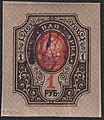 UA stamps 000005.jpg