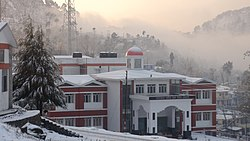 Uttarakhand Judicial and Legal Academy, Bhowali