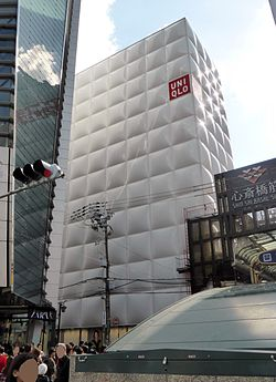 UNIQLO Osaka Shinsaibashi (day).JPG