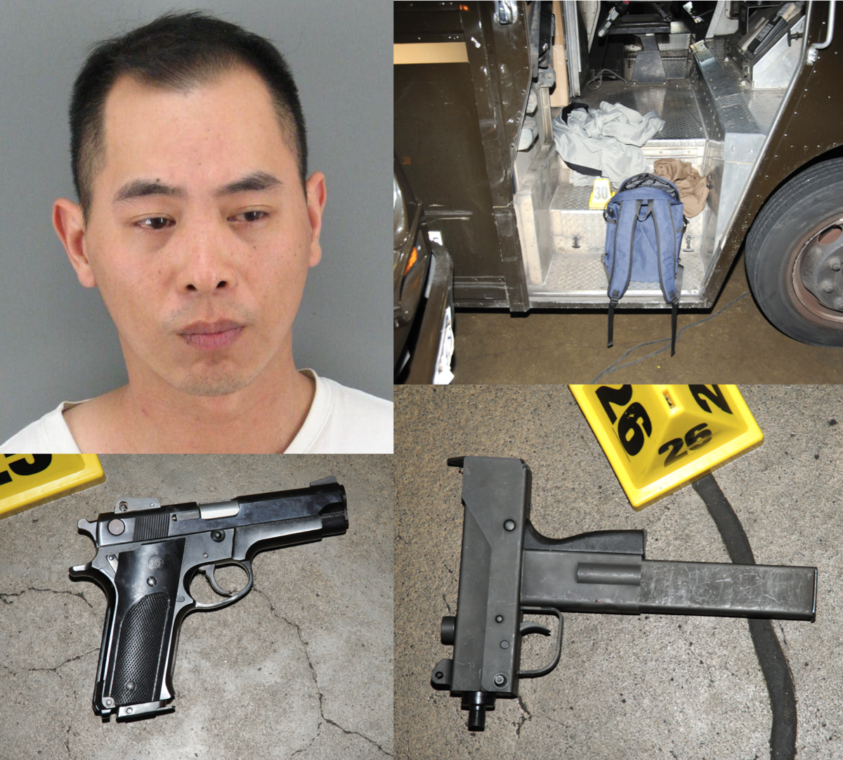 Aurora Shooting Updates 5 Killed And Several Others: San Francisco UPS Shooting