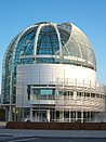 USA-San Jose-City Hall-Rotunda-3 (cropped).jpg