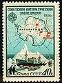USSR 1864.jpg