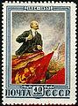 USSR 1953 1629 1545 0.jpg