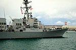 USS Gridley (DDG-101) - Front (6179883547).jpg