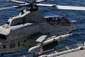 US Navy 100802-N-3852A-035 An AH-1Z Cobra helicopter assigned to Rotary Wing Aircraft Test Squadron (HX) 21, based in Patuxent River, Md., lands aboard the amphibious assault ship USS Wasp (LHD 1).jpg