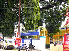 United Electricals Ltd. in Kollam, Mar 2017.jpg