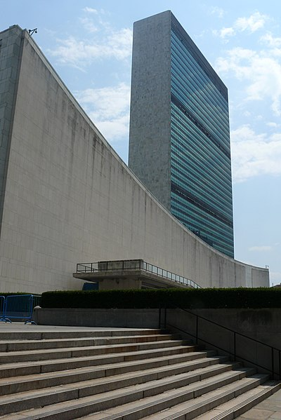 File:United Nations Building NY.jpg