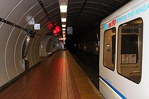 Buffalo Metro Rail - A light rail vehicle arriving at University Station.