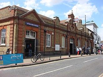 Upton Park tube station - Main entrance on Green Street