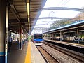 Urban park line - Nagareyama-otakanomori Stn platforms 2018 6 26.jpg