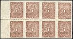 Uruguay 1880 Sc44 B8 vertically imperforate.jpg