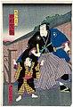 Utagawa Kunisada II - Actors Nakamura Shikan IV as Sakama Jin'emon and Bandô Matsujirô as Umenosuke.jpg