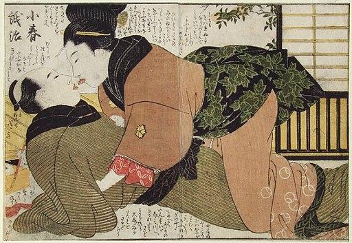 Utamaro-shunga1